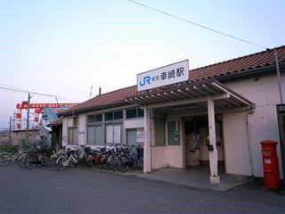 2010050118.jpg