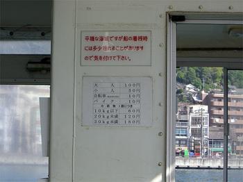 しまなみ13.jpg