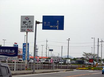 松山05.jpg