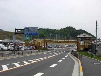松山06.jpg