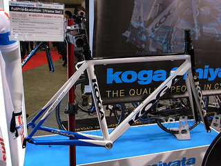 KOGA-1.jpg