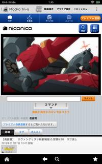Screenshot_2012-12-23-01-45-03.png