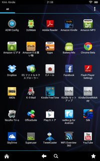 Screenshot_2012-12-23-21-08-10.png