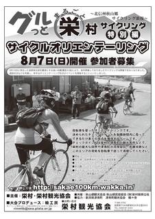 cycle-ol.jpg